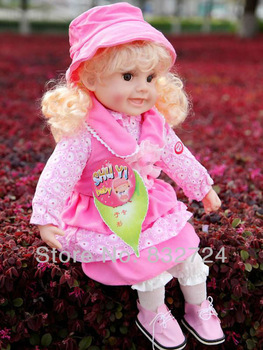 Manufacturers wholesale 23 inches perceptual touch baby/day shu doll/doll / / baby doll series