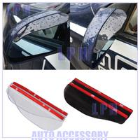 Car Rain Shield Flexible Rubber Car Rearview mirror Rain Shade .Shower Blocker Cover Sun Visor Shade