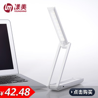Fashion folding led desk lamp dry cell battery computer usb portable eye