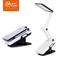 Hallett can charge lamp smd led light source folding eye clip multifunctional 3984