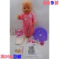 Zapf creation baby born big function artificial doll