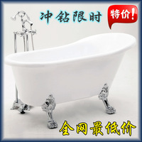 Acrylic bathtub ikbal old double layer heat insulation bathtub 1.4 1.5 1.6 1.7 meters multicolor B817