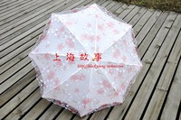 Parasol flock printing aesthetic umbrella anti-uv sun protection umbrella super sun umbrella