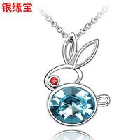 Silver austria crystal zodiac necklace birthday gift girlfriend gifts