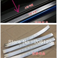 2009-2012 SUBARU Forester door sill(inside+outside) strip welcome pedal edge refires,4pcs/set,tell me car full name+year!