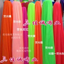 popular curtains lining