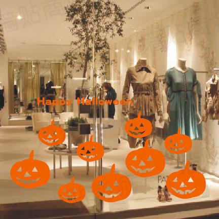 Child halloween decoration supplies glass stickers wall stickers pumpkin w-3(China (Mainland))