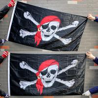 Halloween bar decoration skull pirates of the caribbean Large pirate flag