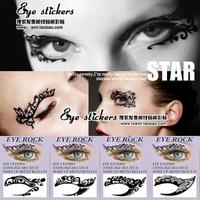 Eyeliner eye shadow stickers double eyelid