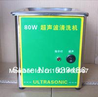 QX-80 ultrasonic clearing machine