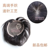 Free shipping Seamless needle real hair male real hair piece toupee 17x19cm