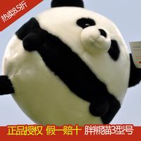 Ball pandaway doll pillow plush toy gift