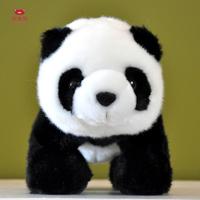 Pandaway plush toy giant panda doll dolls birthday gift