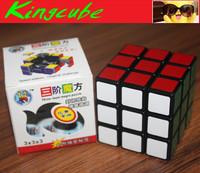 New ShengShou 3x3 Speed Cube Black 3x3x3 magic cube