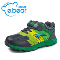 Digital thermal boys light shoes single shoes small child sport shoes