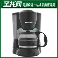 SHENTOP Hot-selling coffee pot espresso coffee machine Coffee maker free shipping one cup coffee pot electric CH-868