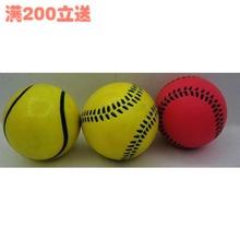 pu stress ball promotion