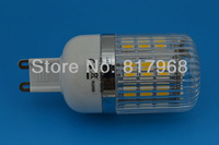 E14 E27 G9 10W 27 5050 SMD LED Light Bulb White / Warm White 220V Corn Light spotlight LED Lamp bulbs With Cover Free Shipping