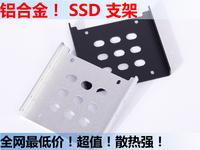 Aluminum hard drive mount ssd mount 2.5 3.5 computer case bracket solid state hard drive bracket