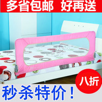 Sweeby child bed guardrail baby bed fence 1.5 meters guardrail fence bed buffer-type bed rails