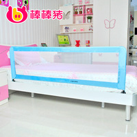 Baby fence buffer-type baby child safety bed guardrail fence 1.5 meters
