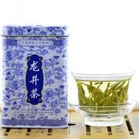 100g Tianqiang tea hangzhou west lake longjing tea green tea the level of the spring Chinese Health Slimming dragon Well Teas