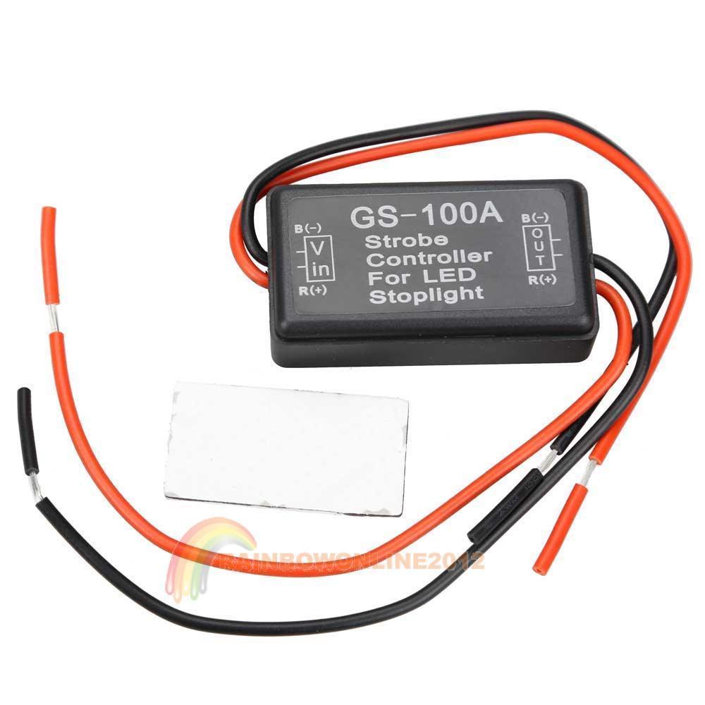 R1B1 2014 New Flash Strobe Controller Cheap Flasher Module for LED Brake Stop Light Lamp(China (Mainland))