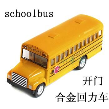 Kinsmart toy mini bus school bus schoolbus WARRIOR alloy car model