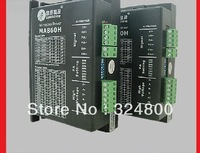 MA860H motor driver 86/110 serious step motor driver