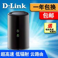 Free shipping Big d-link dir-820l 11ac bi-frequency kilomega dlink wireless router radiation