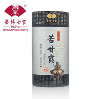 Special grade tea   ON Sale Promotions For nec  rotically dr. tea white rock tea health tea 70g snafus hot sell
