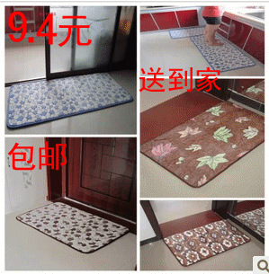 Cobblestone coral fleece , bathroom waste-absorbing slip-resistant door mats living room carpet