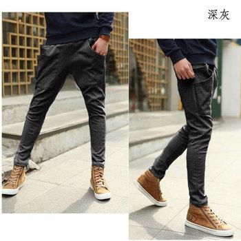 2014 Autumn Korean version of Casual Sports Pants Baggy Pants Men's Harem Pants