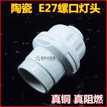 e27 edison screw price