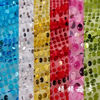 9mm paillette cloth hanging sheet cloth paillette cloth curtain decoration dance clothes