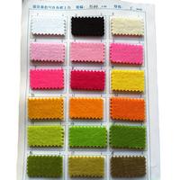 5mm thick felt home storage diy handmade material multicolour 45*90cm