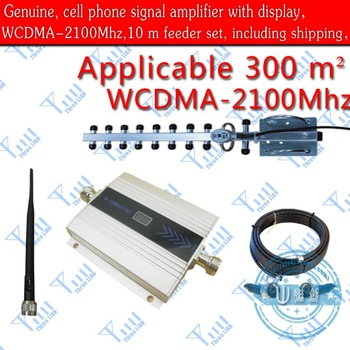 100% of the real thing,WCDMA 2100Mhz 3G Mobile Cell Phone Signal Repeater Booster  Amplifier,(10 m cable + Yagi antenna)