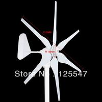 Free shipping 300w wind generator windmill,wind turbine,high quality,CE,ROHS,ISO9001,12VDC,12VAC,24VDC,24VAC