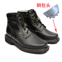 09 3515 superacids - hot-selling boots male boots steel head thermal wool snow boots genuine leather cowhide boots cotton