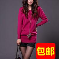 2013 solid color sweater women's o-neck medium-long basic shirt slim hip sweater