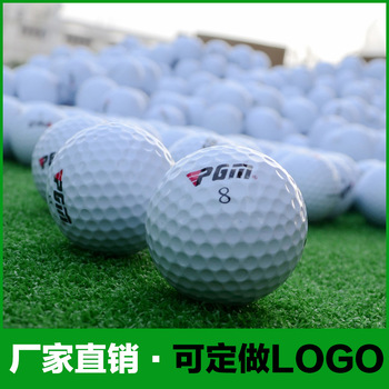 free shipping Pgm golf ball double layer practice ball= three piece ball accept logo cutomization 30 pcs in pack with net bag