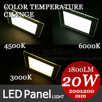 Color temperature change lighting panel 20W square LED ceiling lamp down light lamp aluminum shape, click in see effect