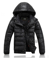 Men's down jacket with hat Winter down coat Winter jacket Outwear Drop-ship Free shipping!168