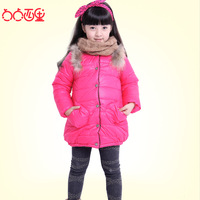 Dot 2013 children's child clothing female baby winter child casual wadded jacket cotton-padded jacket cotton-padded jacket