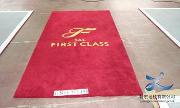 Pure wool carpet logo carpet the door carpet blanket carpet entrance