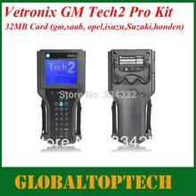 cheap gm tech ii