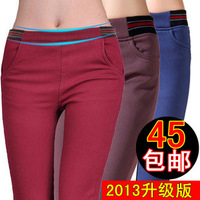 Women's casual pants thickening pencil pants spring and autumn legging pants trousers plus velvet pants