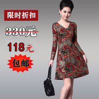 Plus size 2013 spring women's fashion vintage print slim long-sleeve basic spring one-piece dress