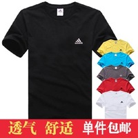 Plus size plus size plus size men's clothing t-shirt Men o-neck loose fat guys sports T-shirt paragraph short-sleeve