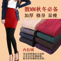 Velvet legging plus velvet thickening female thermal slim ankle length legging